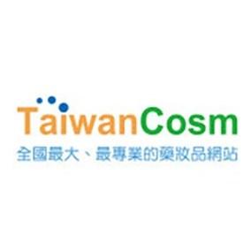 Taiwan-Cosm-logo