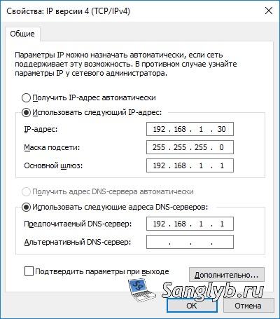 Ghid practic pentru conexiuni wireless ()