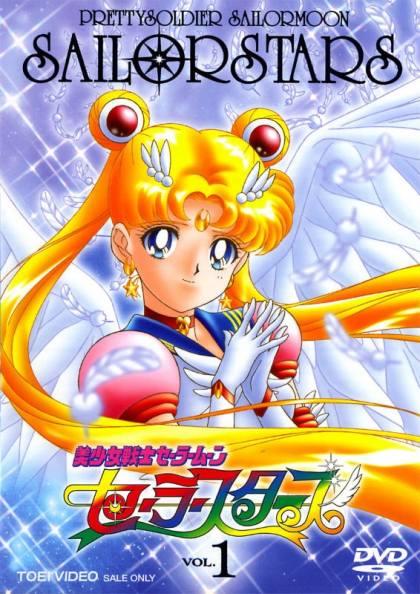 Sailoor Moon Sailor Stars DOWNLOAD ITA (1997)