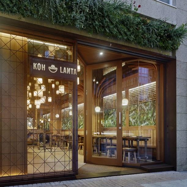 Entrada en diseño de restaurante Koh Lanta en A Coruña (Galicia)