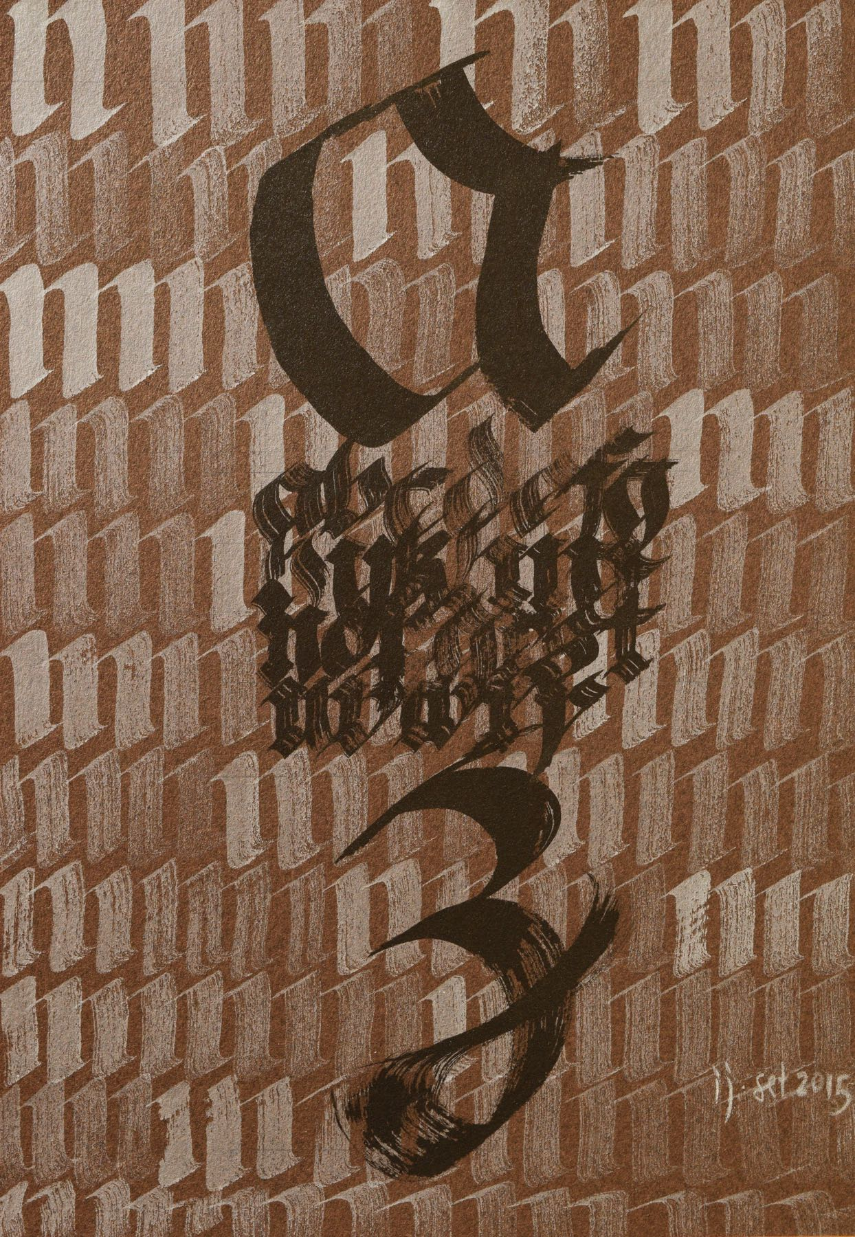 """Caligrafia com letras em preto sobre fundo de letras """"m"""" em branco sobre papel marrom"""
