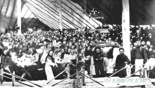 500px-Съезд_молокан_1905