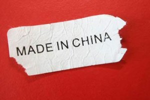 Proizvedeno u Kini