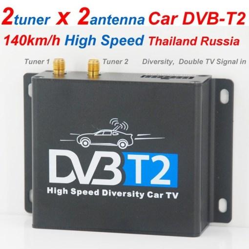 Car DVB-T2 Digital TV receiver two tuner dual antenna high speed 1