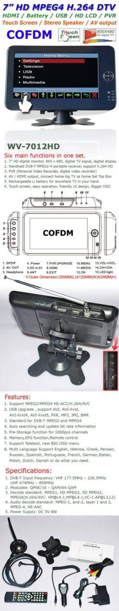 7 inch monitor DVB-T Portable handheld HD dvb-t TV receive box with PVR recorder/USB Media player DVB-T7012HD 6