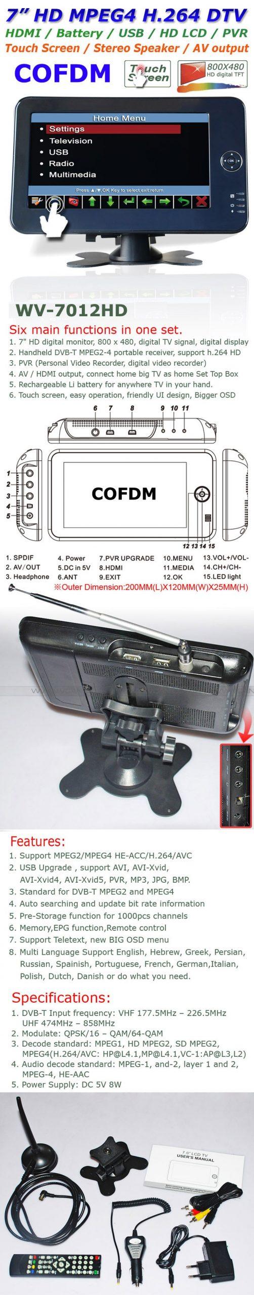 7 inch monitor DVB-T Portable handheld HD dvb-t TV receive box with PVR recorder/USB Media player DVB-T7012HD 3
