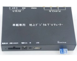 ISDB-T7800 Car ISDB-T Full One Seg Mini B-cas card for Japan With Four Tuner Four antenna 8