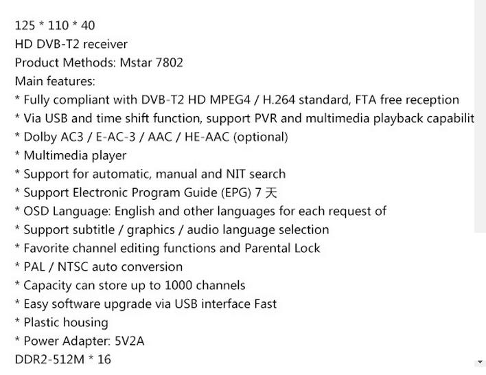 VCAN1076 HD mini Home DVB-T2 Digital TV Receiver H.264 black box MPEG4 USB PVR 10