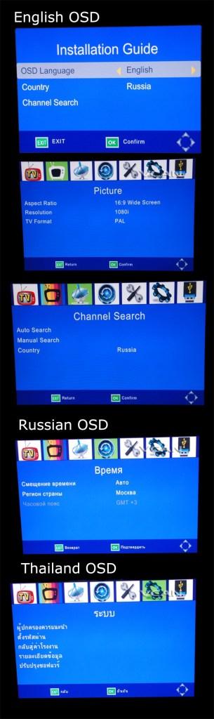 Car DVB-T2 DVB-T High Speed Digital TV Receiver automobile DTV box DVB-T221 5