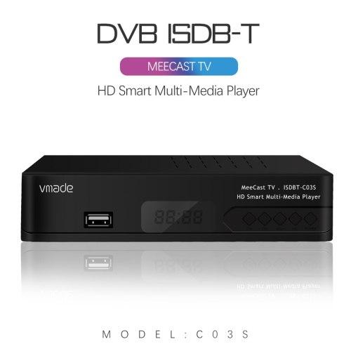 Digital Terrestrial ISDB-T TV Tuner Receiver Set-Top Box Fully HD 1080P H.264 USB Decoder Brazil Chile Peru Costa Rica 2