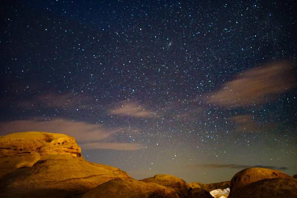 coperta di stelle a petra