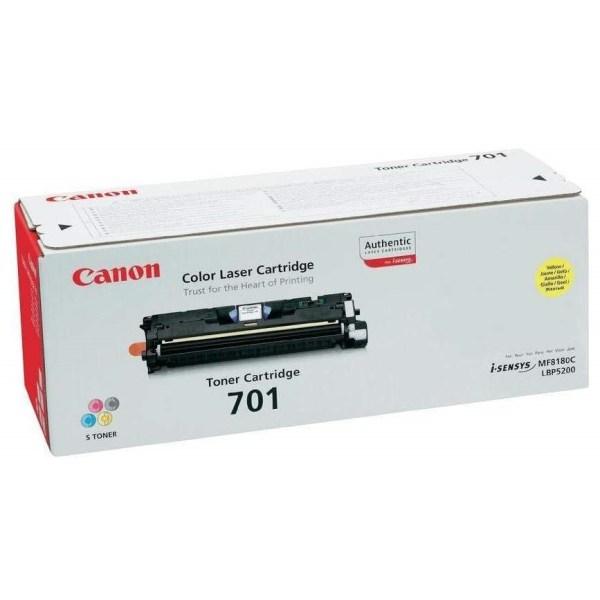 Заправка картриджа Canon 701Y в Москве