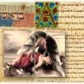 בראשית-אודיסיאה בני האלהים ובנות האדם