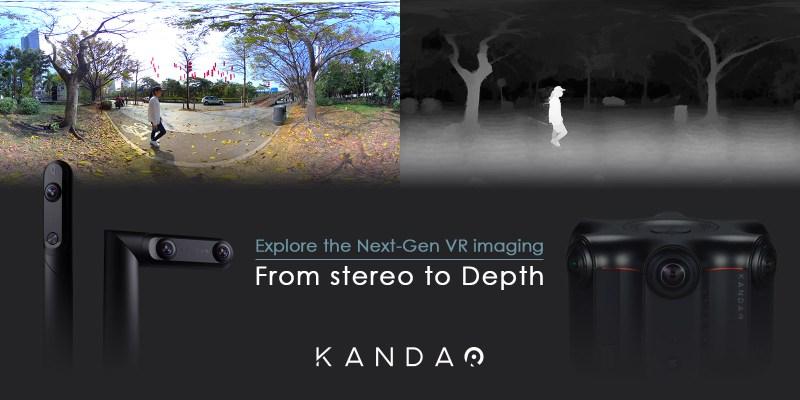 KANDAO - Ivy Guo