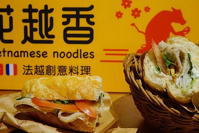 花越香越式料理|走進台中森林系越南餐廳,大片花牆任你拍,清甜爽口的味道很開胃!