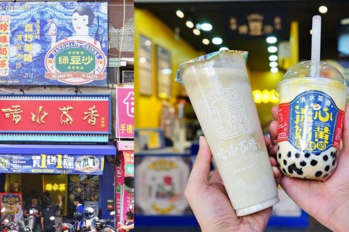 清水茶香 昌平店 台中IG人氣手搖飲,全台首見鹹蛋黃+黑糖鮮奶,超療癒的口感,讓人喝了就停不下口!