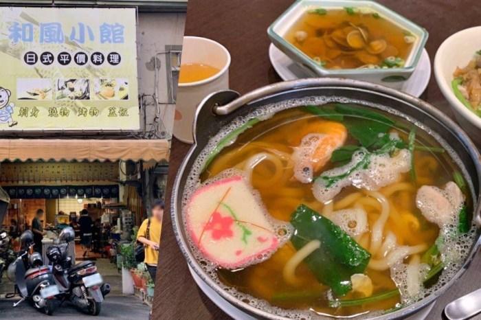 和風小館  台中北區平價日式料理,谷哥評價4.3顆星,難怪外帶人龍不間斷!