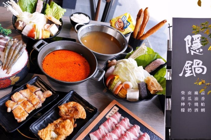 隱鍋 公益店 台中平價鍋物,15種湯底與多種肉品滿足饕客,凌晨宵夜也能嗑火鍋!