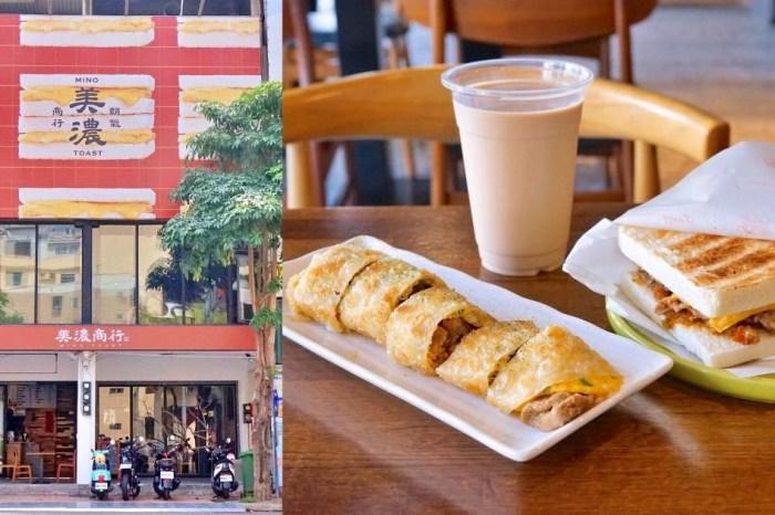 朝氣美濃商行  台中中國醫旁的早午餐店,現煎金黃微酥的蛋餅,推薦鹹香微辣的剁椒肉蛋吐司!