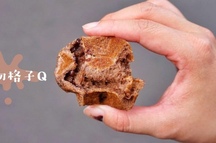 饗初格子Q  一中學生美食 推薦,超Q鬆餅,3份只要100元!必推焦糖、巧克力口味