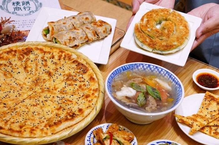 粳餅商行 |台中銅板小吃,羹麵料多實在、綠豆鍋餅現點現擀,大小朋友都喜愛!