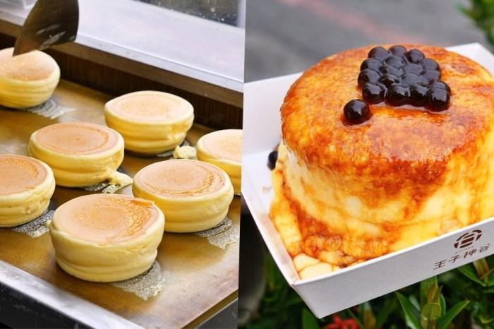 王子神谷一中店 |台中北區美食,百元平價舒芙蕾現點現做,也能吃出餐廳甜點的滋味!