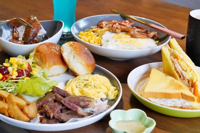 fun晴輕食  台中大里美食,親子友善餐廳,必推份量飽足早午餐、吸睛彩虹三明治!