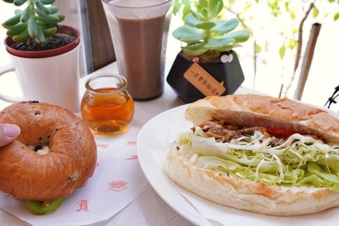 台中南區素食早餐推薦,小潛艇養生蔬食必吃推薦,素食潛艇堡、貝果