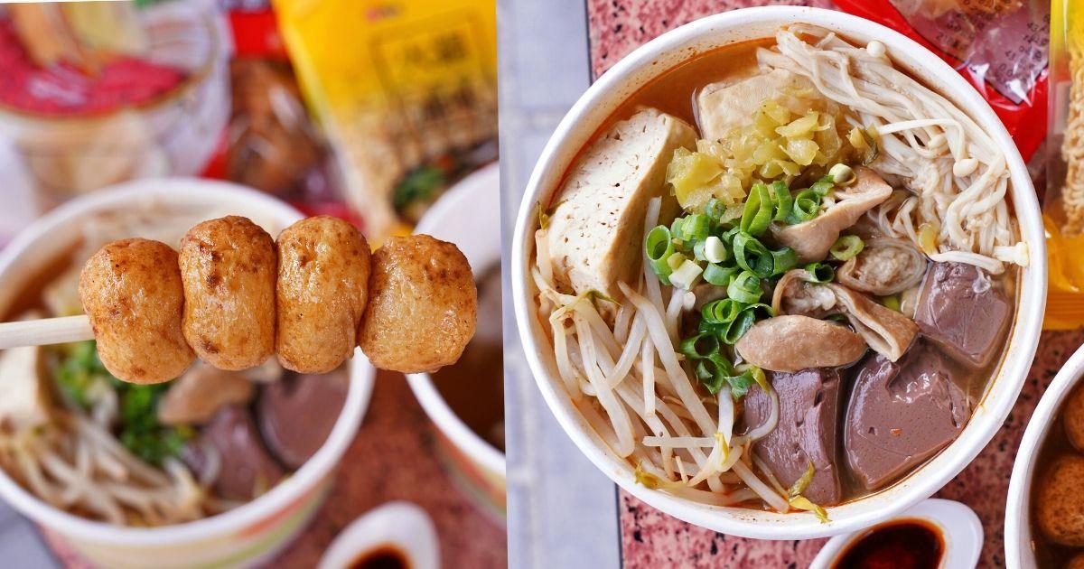 台中北區美食推薦 |2020 台中北區美食、餐廳、小吃美食懶人包,每月更新!
