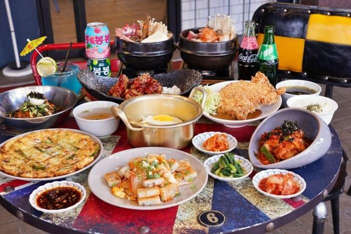 艾來佳韓式料理 |台中逢甲早午餐新寵,早上6點就能吃到平價又道地韓式炸雞和炸醬麵、泡菜鍋!