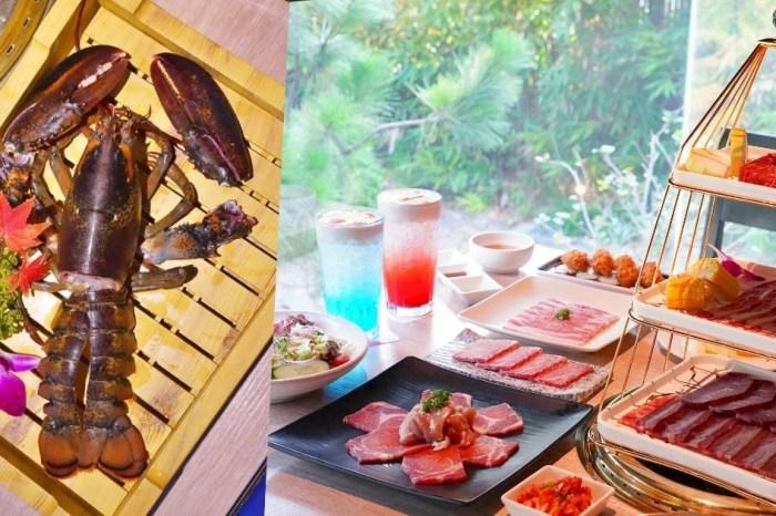 紅巢燒肉工房  台中公益路燒肉推薦,雙人套餐竟有7種肉品6種海鮮,還可加碼活體波士頓龍蝦!