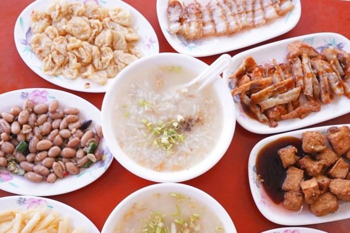 上安美食傳統肉粥  台中西屯在地才知的20元古早味小吃,早餐配燒肉、炸豆腐超過癮!