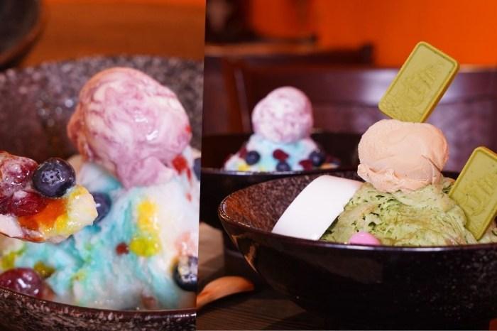 大芳文自助冰 |台中南區創意冰店,15種口味任君挑選,必吃超多料的抹茶雪花冰!