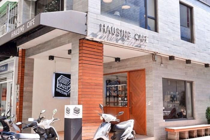 HAUSINC CAFE |台中北區不限時餐廳推薦,提供插座和早午餐咖啡廳,座位很搶手~