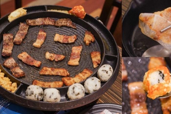 糕糕在尚 |豐原韓式烤肉吃到飽400元有找,8種肉品、起司、拳頭飯、小菜、飲料通通吃到飽,還有韓服免費體驗!27