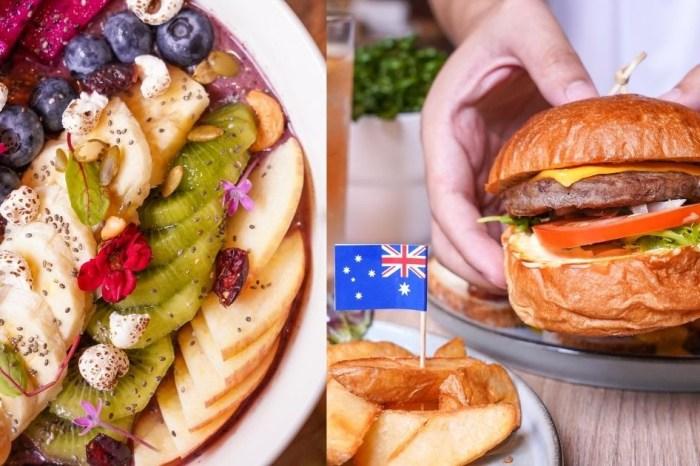 楓葉咖啡  台中必吃澳式早午餐,必吃繽紛大份量的巴西莓果碗,離大坑步道不遠