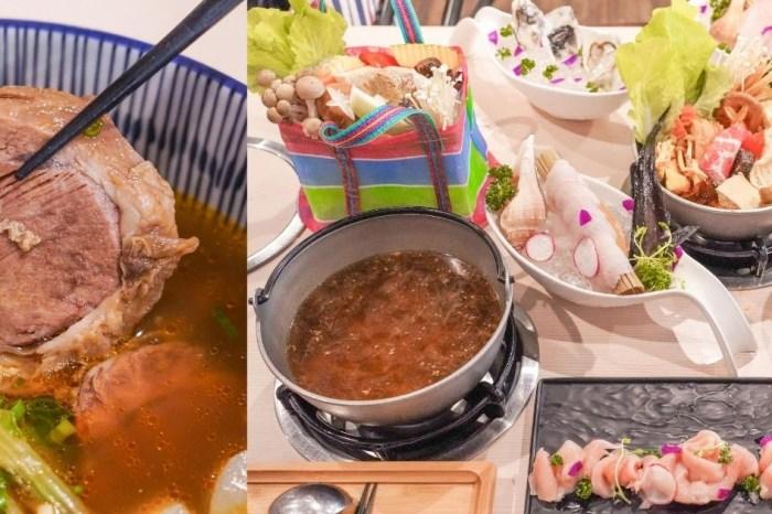 麥湯棧  台中車站火鍋推薦,西式鍋物和牛肉麵一次享受,其中台味阿嬤菜籃最吸睛!