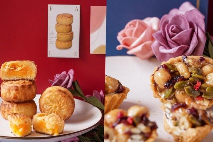 2020中秋節禮盒推薦  新竹法樂公爵鹹蛋黃流沙酥入口即化,牛軋夾心餅乾和巴克斯,讓你中秋也能甜蜜蜜!可宅配