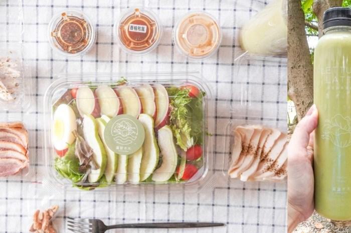 萵苣木木  台中西屯中科無毒低的水耕萵苣沙拉,必喝營養百分百綠拿鐵!