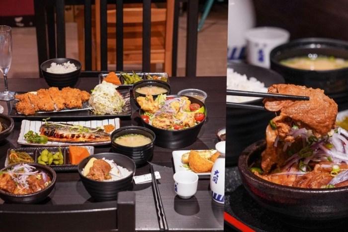 貳柒日式家庭料理  台中北區平價日本料理,日式定食220元起,免服務費、不限時、免低消!