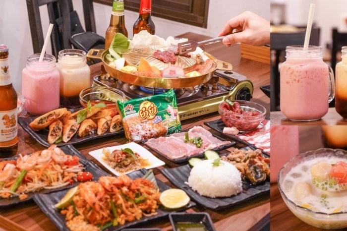 巫泰式燒烤 |藏身於忠孝夜市的泰式料理,能吃到道地泰式銅盤烤肉、超夢幻粉紅奶!