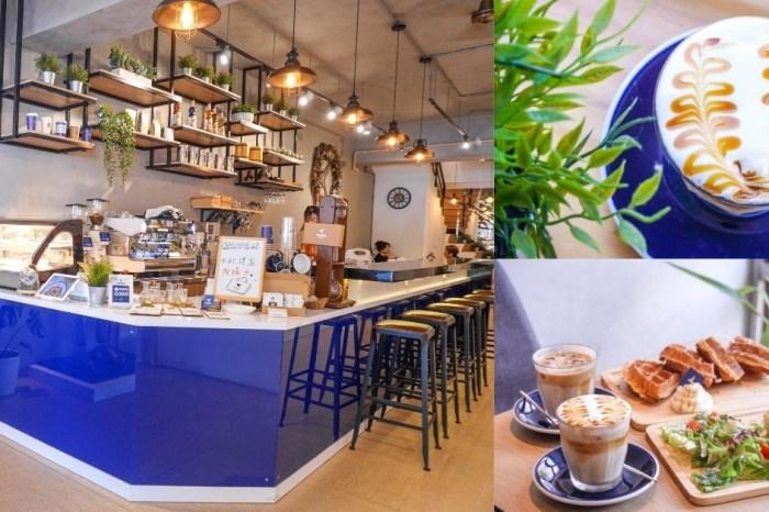 Raven Coffee  台中西屯咖啡廳推薦,提供不限時、附插座、WIFI及寵物友善空間,早午餐和咖啡平價親民!
