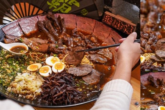 新撰組拉麵  台中西區宵夜推薦!堪稱地表最強牛肉麵,推出1.3公斤日式牛肉拉麵,大胃王快來挑戰!23