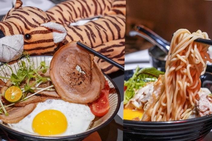 金碗打老虎  東海商圈美食,激推創意蔥香雞乾拌麵、黯然銷魂飯,12月還免費加麵加飯!