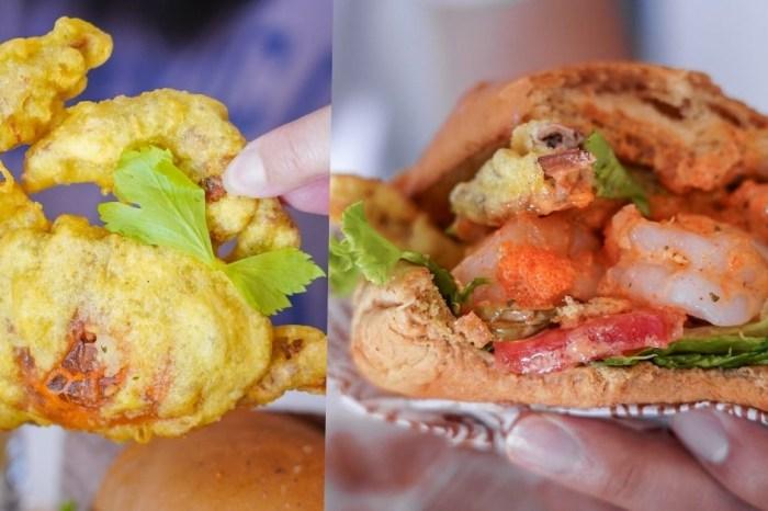 錨起來吃 |台中北屯巷弄隱藏早午餐,漢堡夾入軟殼蟹+鮮蝦+明太子一咬就爆口!