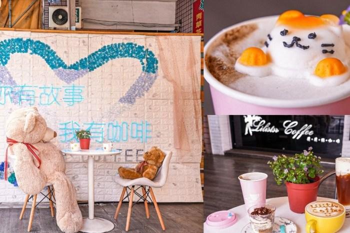 莉莉絲咖啡  咖啡內用幾乎百元有找的台中北屯平價咖啡廳,飲料+甜點都好吃,每週四咖啡第2杯半價哦~