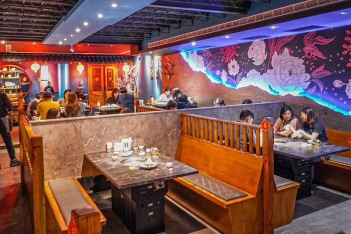 Menu |墨妃家燒肉 菜單價位、店家資訊,台中南屯燒肉餐廳推薦,主打宮廷風!