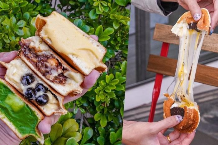 荳荳莎莎紅豆餅  台中大甲車站的銅板美食,脆皮紅豆餅竟包浮誇爆漿起司,太邪惡了!