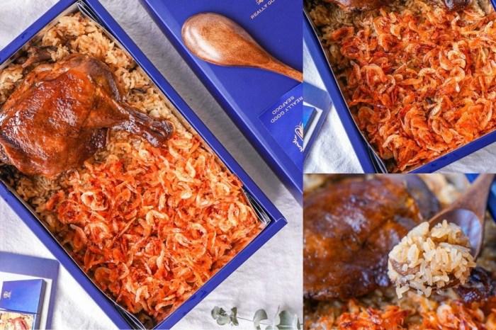 雙主食等級的油飯太奢侈!真的好海鮮餐廳跨足推出「海陸雙響彌月油飯」,超大雞腿、滿滿櫻花蝦,料多實在送禮好有面子!