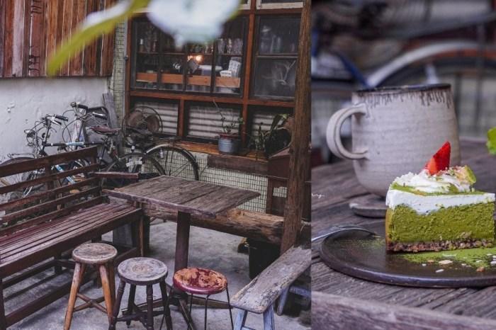 食いしん坊 |台中南區貪吃鬼咖啡廳,廢墟老宅超迷人,平日吃甜點下午茶還不限時~